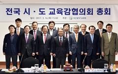 """이재정 """"국정교과서, 정부와 국회 차원 조사 필요"""""""