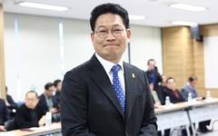 """송영길 """"박근혜가 실추한 여성 리더십, 이정미가 세웠다"""""""