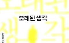 막말 홍준표에게 권하고 싶은 노무현 책
