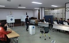 """""""ARS 믿을 수가 없어서"""" 충남 당진 민주당 경선 현장투표"""