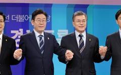 '노무현의 길' 걷겠다는 분들, 봄잠에서 깨어나라