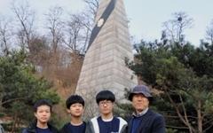 한국내셔널트러스트,  청소년 인문학 프로젝트 개최