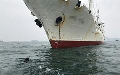 소리도 어선사고, 137km 도주한 러시아 선장 구속