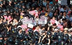 경찰,' 박근혜 퇴진' 촛불집회 기획팀장 긴급체포