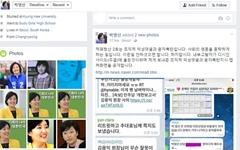 """박영선 """"문재인 지지자들, 문자폭탄 독려하더라"""""""