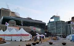 빼앗긴 서울광장 줄줄이 '쫓겨난' 사람들