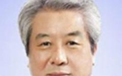 김복만 울산시교육감, 뇌물수수 혐의 구속