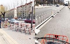 베이징 공유 자전거 타고 일주일 살아 보기