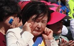 [오마이포토] 문재인 부인 김정숙 '아이고 깜짝이야'