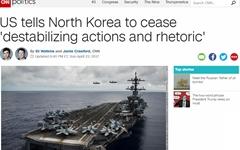 """북한 '칼빈슨호 수장' 발언에 미국 """"도발 그만하라"""""""