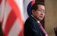 홍준표의 '김대중·노무현' 독설, 그 안의 전략적 판단