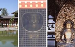 일본 10엔 동전에 있는 절을 찾아가다