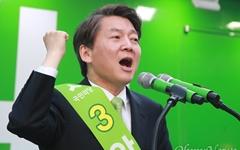 안철수 후보가 '마크롱'을 말하는 이유