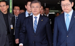 문재인 후보의 '정치적인' 사과