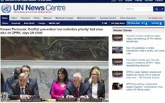 미·중 외교 수장, 북핵·사드 놓고 유엔서 '충돌'