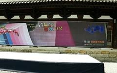 [모이] 제5회 천연염색축제, 양산 통도사 수운암에서 열려