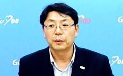 '또' 바른정당 탈당, 자유한국당 복당 신청 이어져