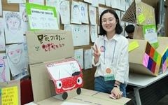 학생들이 만들고 운영하는 '꿈의학교' 워크숍 개최