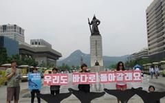 서울대공원 남방큰돌고래 '대포, 금등' 제주 바다로 귀향