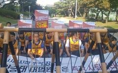 법원본부, 대법원장 사퇴 촉구 대법원 항의방문