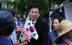 [오마이포토] 박근혜 첫 재판 입장하는 유영하 변호사