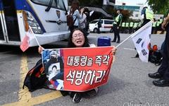 [오마이포토] '박근혜 석방' 주저앉아 울부짖는 지지자