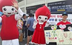 창신고, 시민 대상 헌혈과 금연 캠페인 벌여