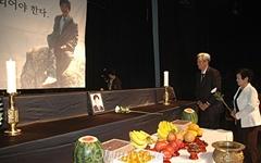 일본인이 보내온 '원폭2세 김형률 추모제' 연대사