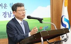 경남학교운영위원협의회 김종년 회장 선출