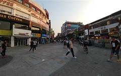 """지방을 뜨려는 청년들 """"늦고, 부족하고, 편견까지"""""""