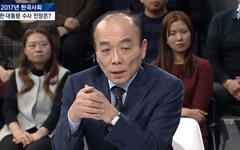 'TV조선 앵커' 전원책, 우려스럽다