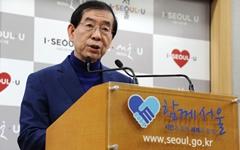 되살아난 서울시 청년수당, 대상자 5000명 선정