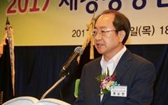 '홍준표 때부터 재직' 류순현 부지사, 교체 목소리 커