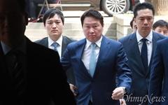 """꼼꼼한 박근혜... SK 부탁에 """"재단에 얼마 출연했나"""""""