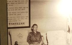 박정희·전두환의 이익만 챙겨준 미국의 전작권