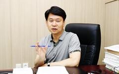 """""""충남도의회 시·군 행정사무감사 추진은 지방자치 본질 훼손"""""""