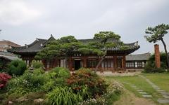 한국의 전통을 담은 여행지, 전주 한옥마을