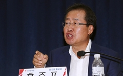 홍준표·이철우의 '탄핵' 암시... 한국당의 저급한 '막말 정치'
