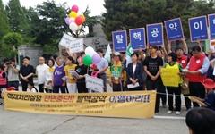 문재인 정부는 '핵재처리 실험'을 즉각 중단하라