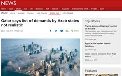 """카타르, 아랍권 국교 복원 조건 '거부'... """"주권 침해"""""""