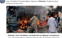 파키스탄서 유조차 전복 화재... 최소 120여 명 사망