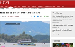 콜롬비아서 170명 태운 유람선 침몰 '9명 사망·28명 실종'
