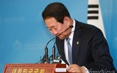 """""""문준용 의혹 제보 조작 확인"""" 박주선 사과"""