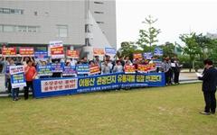 광주광역시 소상인들이 '뿔난' 이유는?
