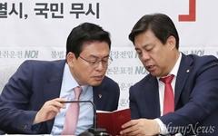 문준용 지명수배 하자던 한국당, 남 탓만