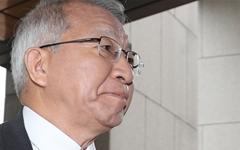 판사 블랙리스트 의혹, 여전히 책임 피한 대법원장