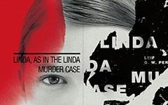 '이름'으로 불려진 여성 살인사건, 50년간 200여 명
