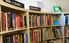 스웨덴 도서관에 가면 '사과선반'을 찾아라