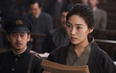 <박열>의 여자 후미코 옥중수기 같은 해에 두 권 출간, 왜?