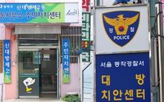 center, LH, aT... 여기 한국 맞나요?